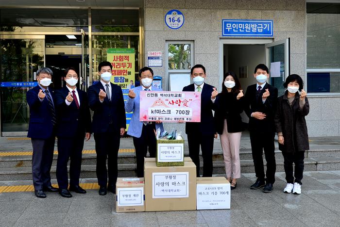 천안 신안동주민센터에 마스크 1500개 전달!