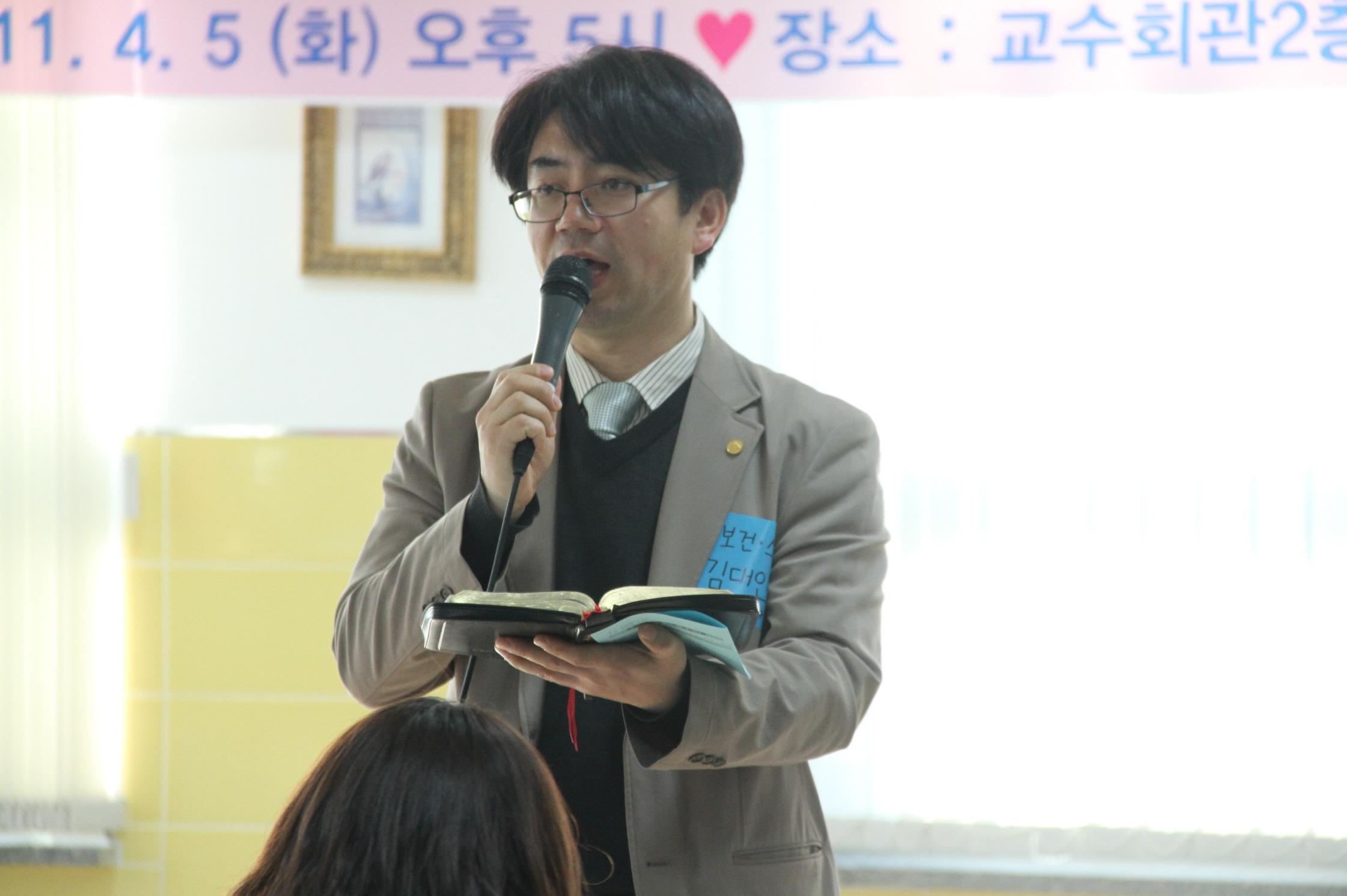 김대인사진